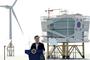 """<전북고창해상풍력=인터뷰뉴스TV> President Moon Jae-in visits Jeollabuk-do for the first time in Green New Deal """"The world's top 5 offshore wind power in 2030 / 문재인 대통령, 그린 뉴딜 첫 행보 전라북도 방문 2030년 세계 5대 해상풍력 강국 선언!"""