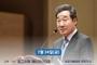 <춘천=인터뷰뉴스TV> 이낙연 전 총리, 춘천 네이버 데이터센타 방문.. '한국판 뉴딜 균형발전' 해 나갈 것!