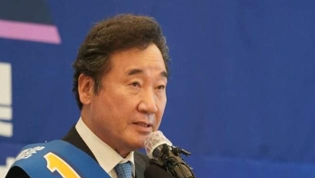 (강원도=인터뷰뉴스TV) 이낙연 의원, 7월 26일 춘천 세종호텔에서 강원도당대회 열려.. 이제 그 은혜를 헌신으로 민주당에 갚고자 출마 연설문