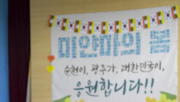 <국내외신=InewsTV> Myanmar internat'l student struggling with the'Myanmar military coup'... Suncheon Mayor Hur-Seok comforted & delivered scholarships