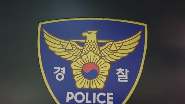 (속보=인터뷰뉴스TV) 경찰, 베테랑 형사 수사 경찰 600 여명 투입.. 신천지 숨어있는 신도들 소재 파악 싹다 찾아낸다
