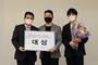 인천국제공항공사, 한국서비스경영학회와공동 주최... 김경욱 사장, 2021 춘계학술대회시상식개최 했다!