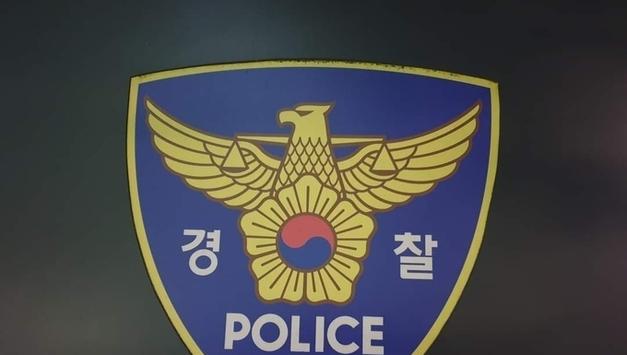 경찰, 한 여경 무려 16명 동료 남자경찰관에 집단 성희롱 당해... 태백경찰서 현직 경찰관으로 밝혀졌다!